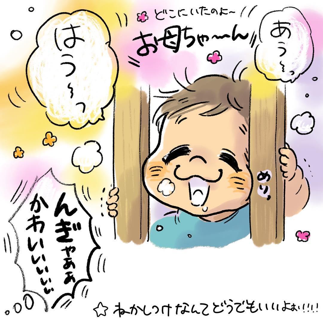 sawawa