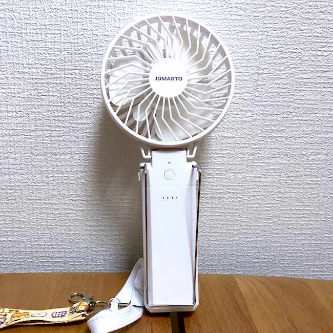 携帯扇風機