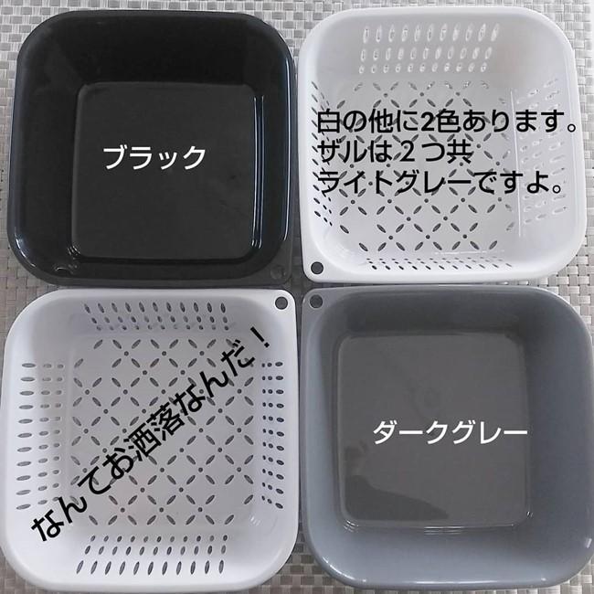 神本スクエアバット1-2
