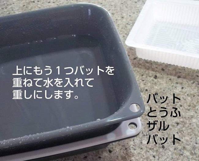 神本スクエアバット1-9