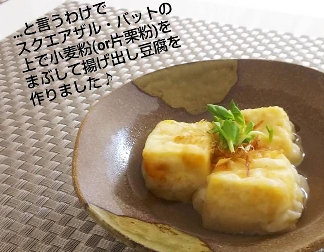 神本スクエアバット1-10