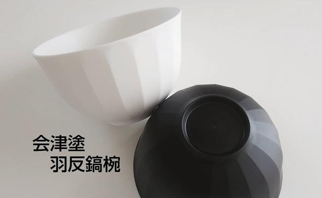 神本会津塗1-1