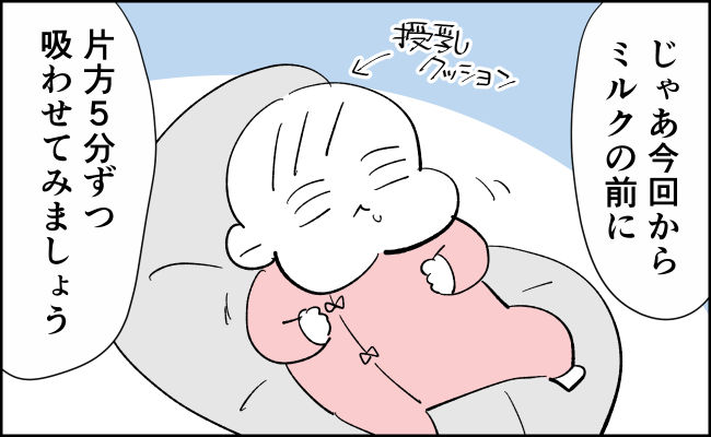 【んぎぃちゃんカレンダー64】