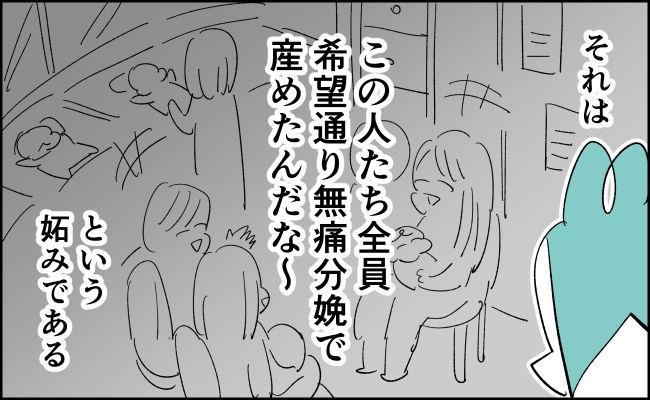 【んぎぃちゃんカレンダー66】