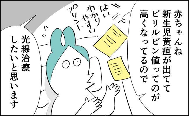 【んぎぃちゃんカレンダー70】