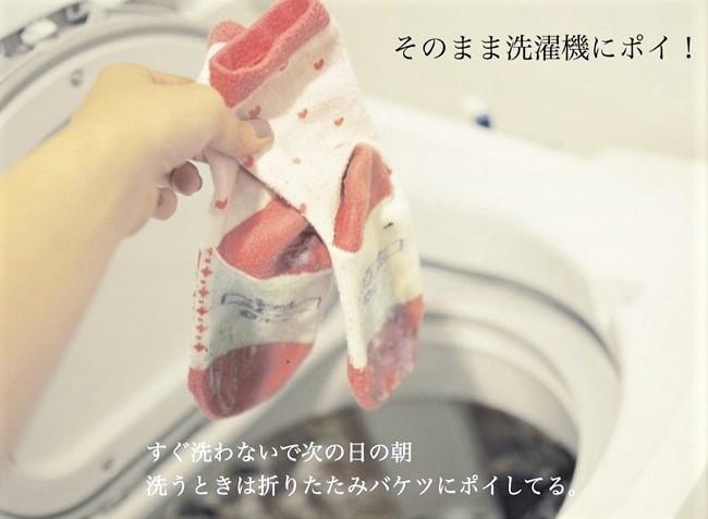 「オキシクリーン マックスフォース ジェルスティック」活用法