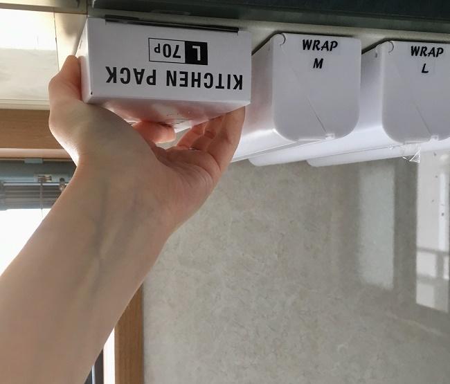 ビニール袋の箱