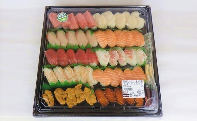 コストコのワンランク上の特選寿司