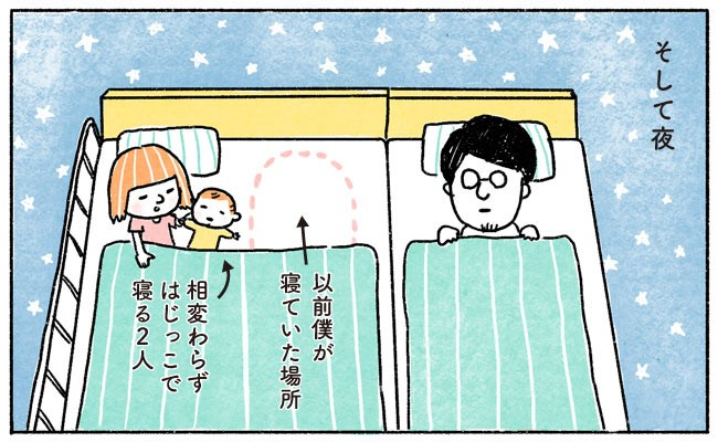 YUDAI9℃寝る18-3