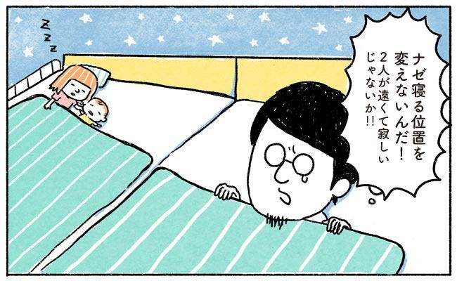 YUDAI9℃寝る18-4