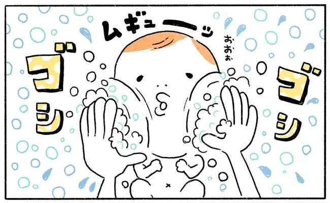 YUDAI9℃ちゅー20-3