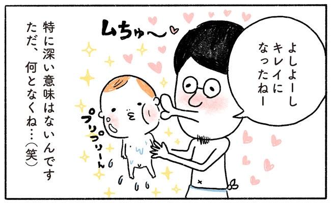 YUDAI9℃ちゅー19-4