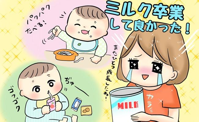 自分で食べる赤ちゃん