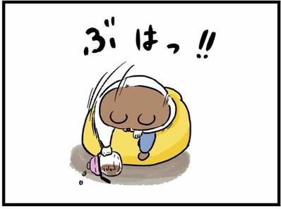 【ねこたぬのはじめて育児29】