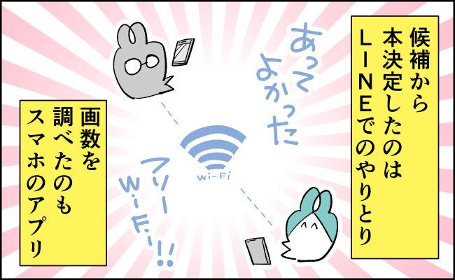 【んぎぃちゃんカレンダー75】
