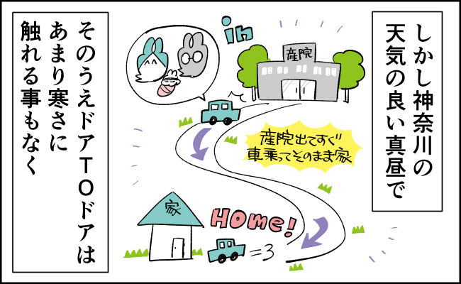【んぎぃちゃんカレンダー77】