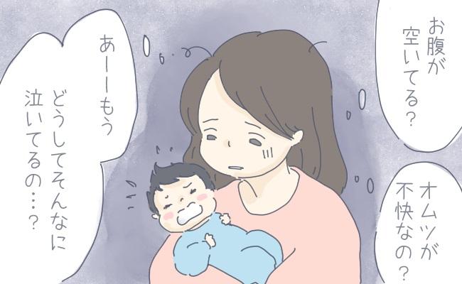 泣いている赤ちゃんを抱くママのイメージ