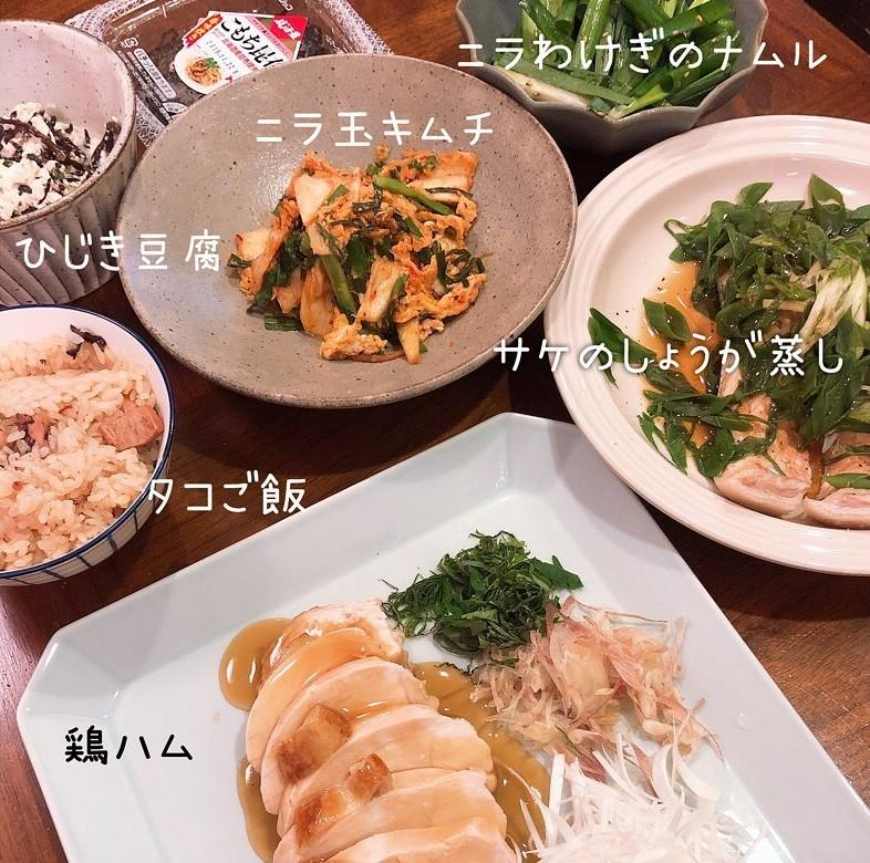 ダイエット成功談_ちぃさん