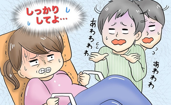 妊婦さんとその夫のイメージ