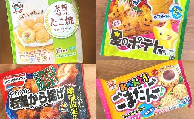小麦不使用冷凍食品
