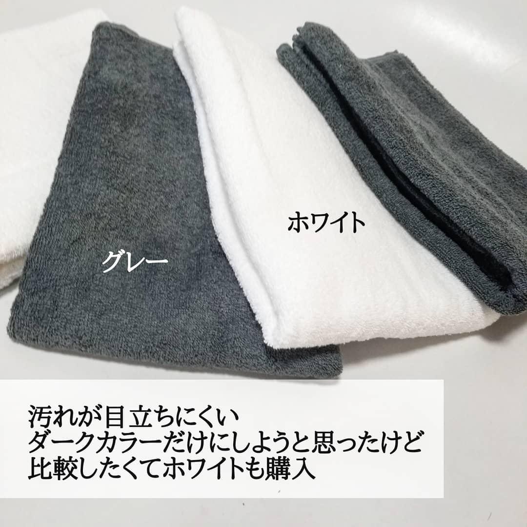 ダイソーの激安バスタオル「ふんわり吸水バスタオル」