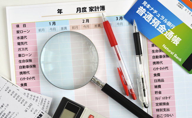 家計簿や家計管理のイメージ