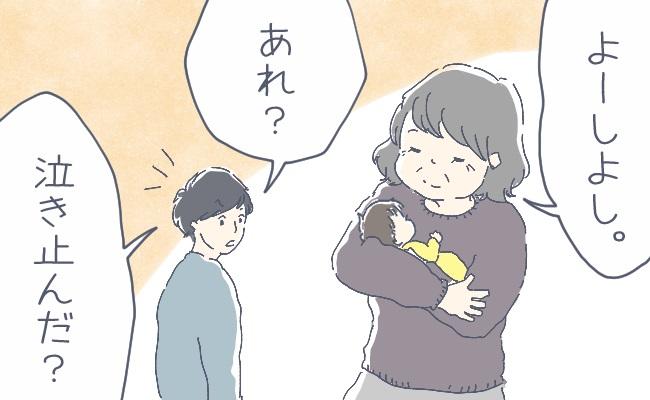 赤ちゃんを抱っこするおばあちゃん