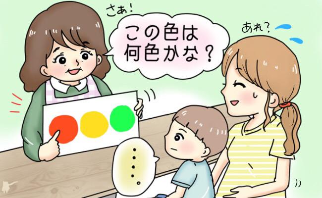 絵本を読む幼児のイメージ