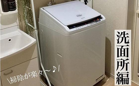 洗面台収納