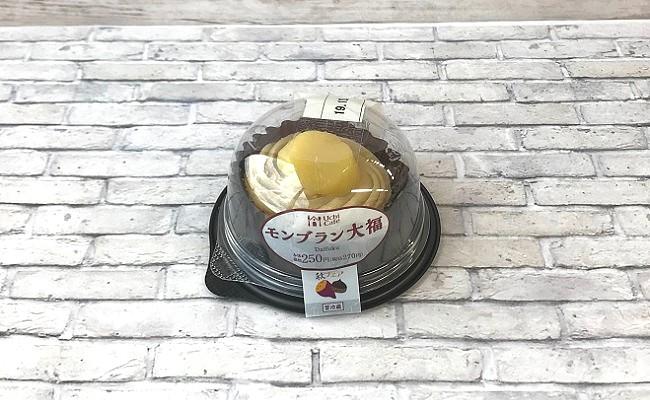 第2位 モンブラン大福/150kcal