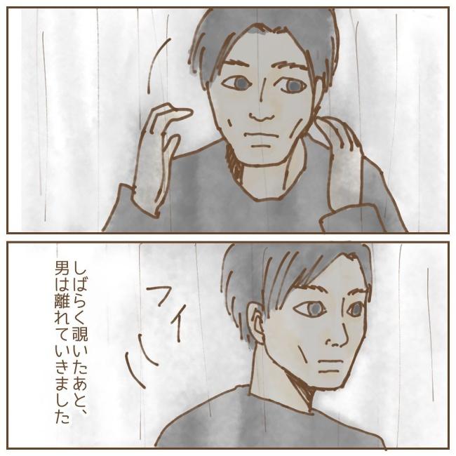 たぷりく4