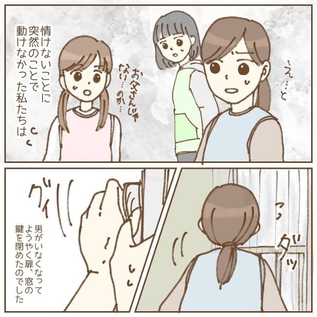 たぷりく5