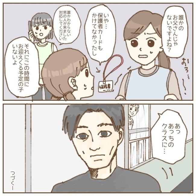 たぷりく6