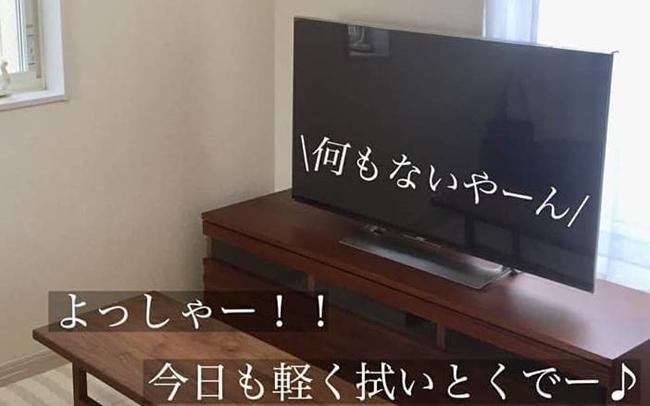 テレビ台収納