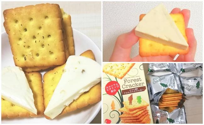 業務スーパーのチーズ