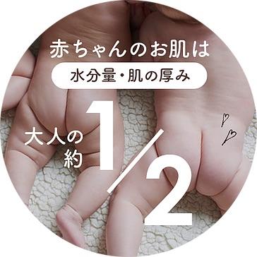 重炭酸入浴剤「Babytab(ベビタブ)」
