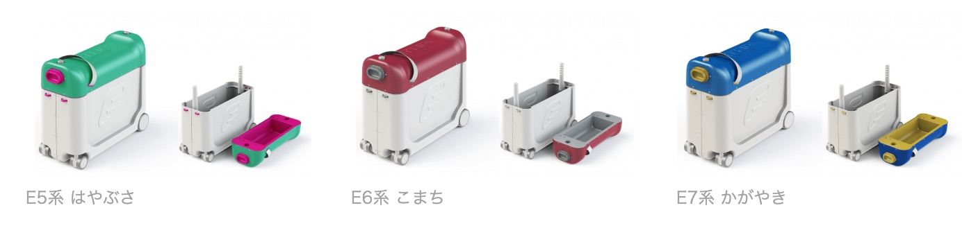 子ども用スーツケース「ジェットキッズ by ストッケ ライドボックス」「新幹線コレクション」ストッケ
