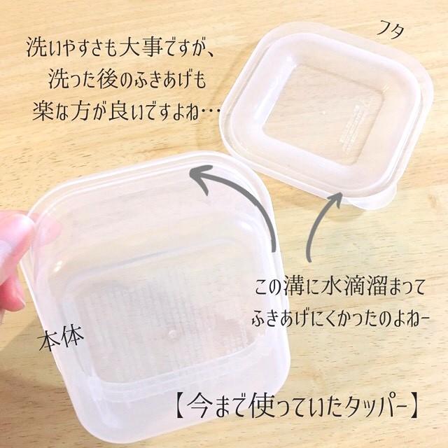 Seria「とにかく洗いやすい保存容器」