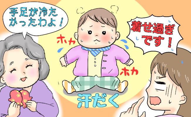 親子3世代のイメージ
