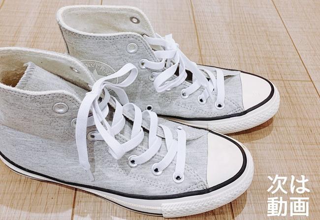 キャンドウの伸びる靴ひも