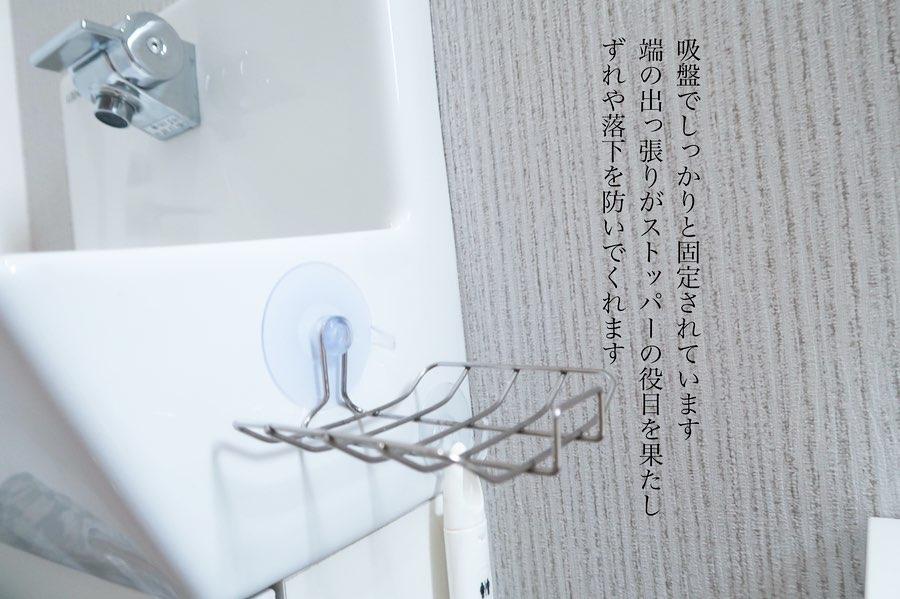 トイレ掃除がラクになる収納術_uさんの投稿(@u_home_note)