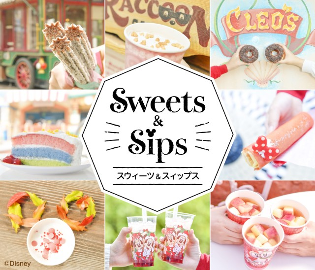 Sweets&Sips