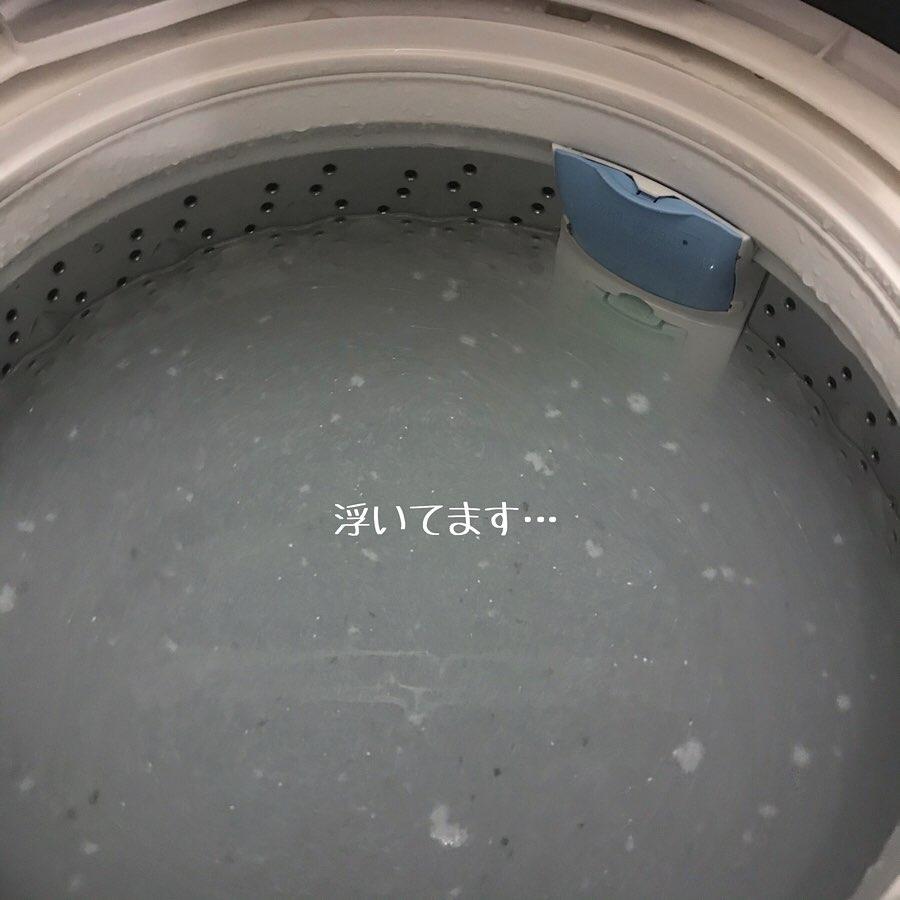 エスケー石鹸「洗濯槽クリーナー」