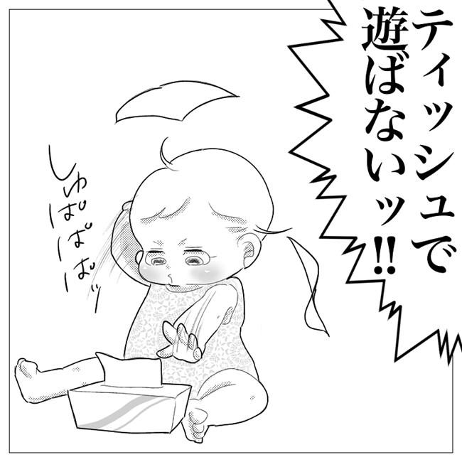 「今日ずっと怒ってばっかだな…」赤ちゃんのいるママの1日に共感しかない…!