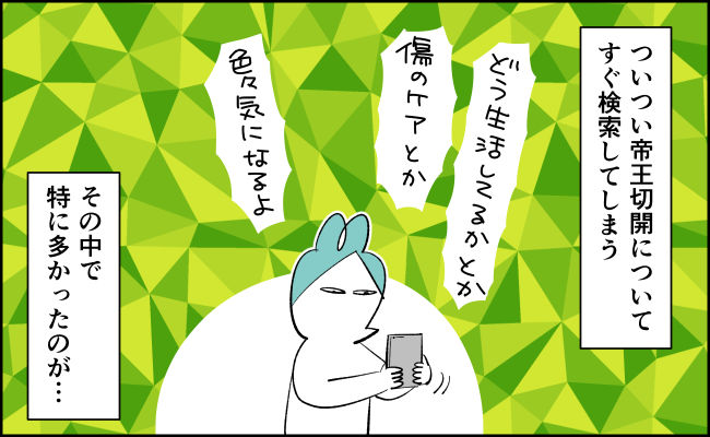 んぎまむ103-2