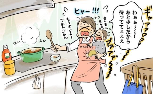 夕飯をつくるママのイメージ