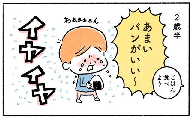 YUDAI9℃38-4