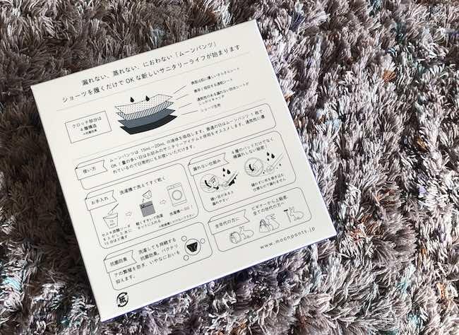 ムーンパンツ デイタイム ヌード  ¥4,800円(税別)