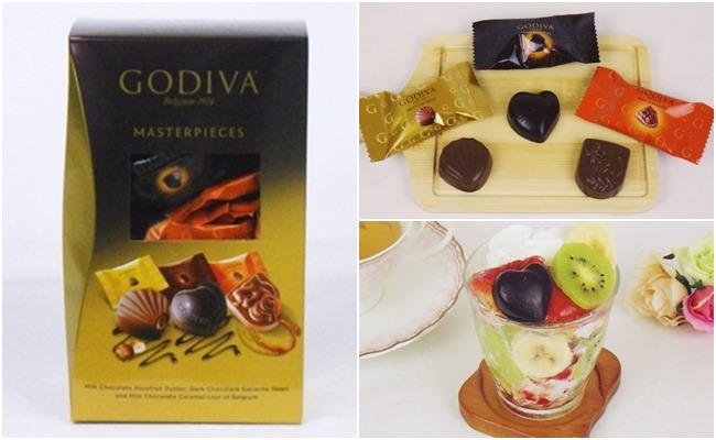 半額以下?! コストコで買って正解!GODIVAのこのチョコが買い!