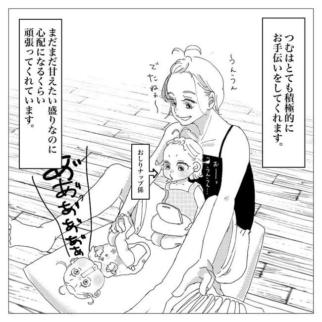 「じゅんばんばん」ママを妹に譲るお姉ちゃんの健気さに心震える…!